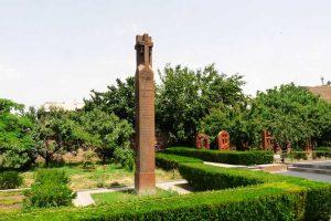 Oshakan, Armenia