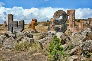 Memorials Armenian alphabet monument, Armenia